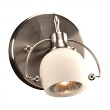 PLC Lighting 5351SN - PLC 1 Light Ceiling Light Focus Collection 5351 SN